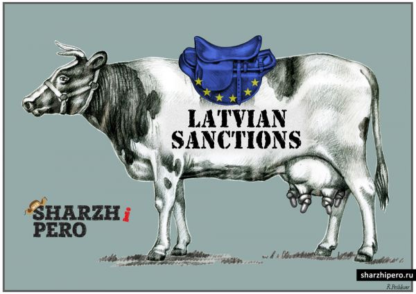 Cash cow of the European Union
